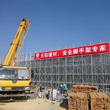 广西柳州桥梁工程项目 使用产品:盘扣式脚手架